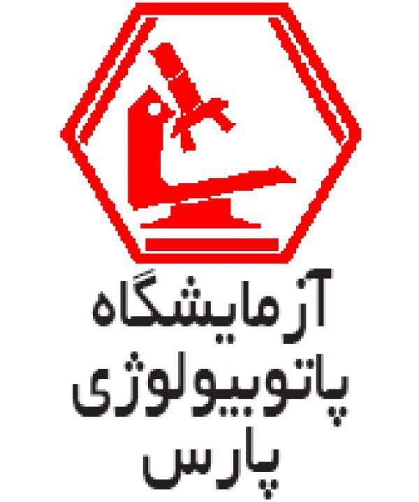 ایران حکیمجزئیات بیشتر